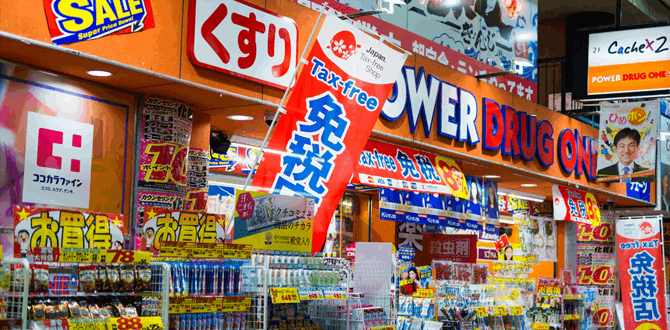 日本免税店、商贸、餐饮招聘